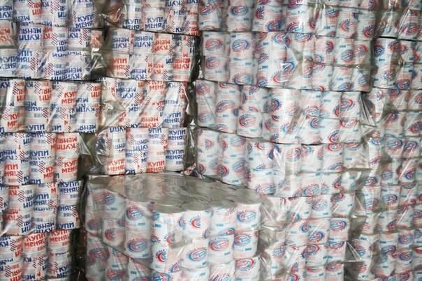 туалетная бумага купить оптом дешево от производителя